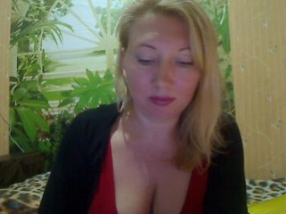 Sex cam naturalginger online! She is 35 years old 